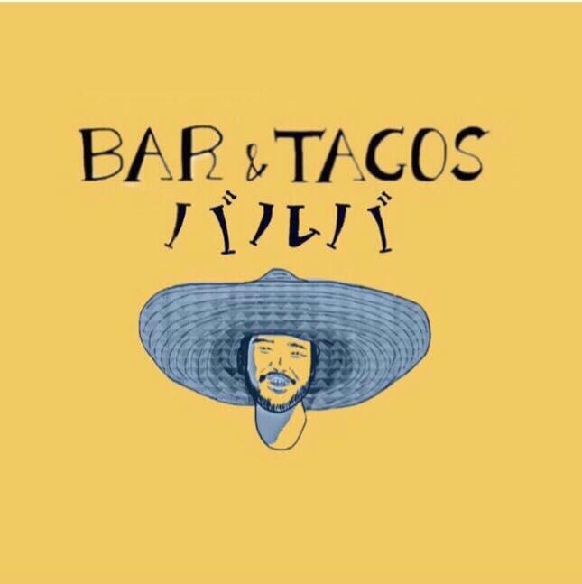 BAR&TACOS バルバ